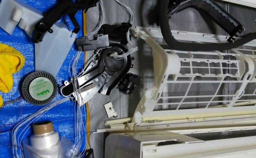 パナソニックのフィルター自動清掃付きエアコンクリーニング