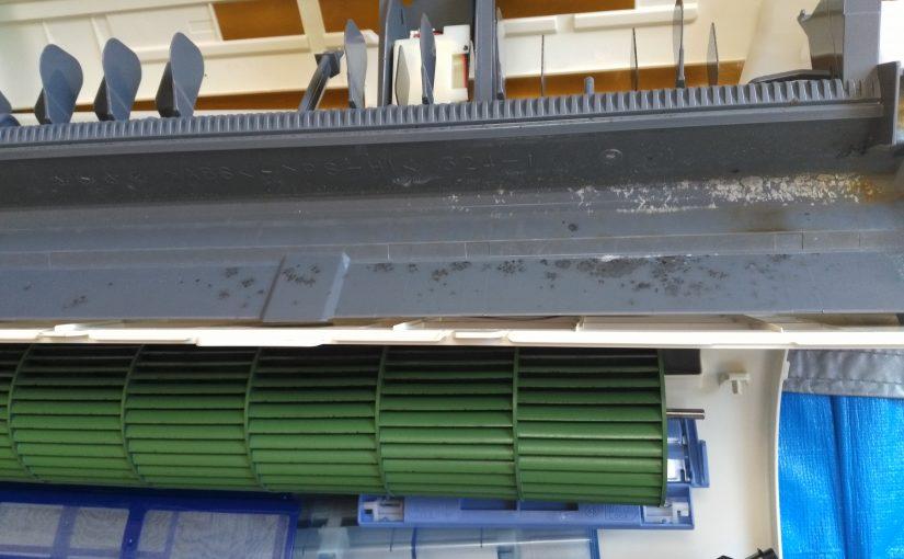 三菱電機のフィルター自動清掃付きエアコンクリーニング