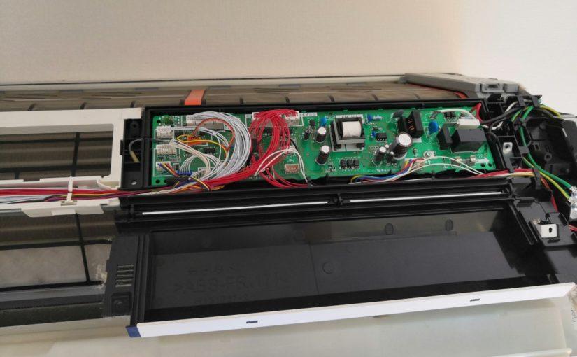 パナソニック CS-635CXR2のエアコンクリーニング